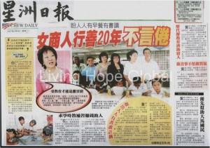 news_chn09