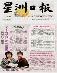 news_chn10