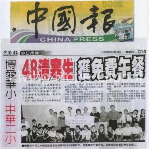 news_chn12