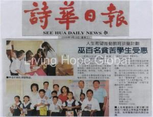 news_chn13