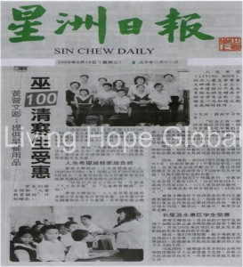news_chn14