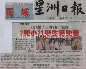 news_chn17