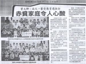 news_chn18