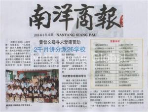 news_chn20