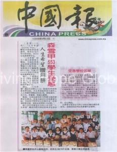 news_chn21