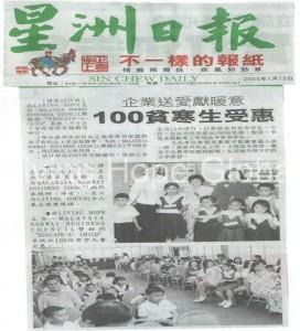 news_chn22