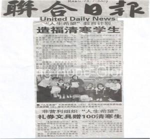 news_chn24