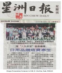 news_chn25