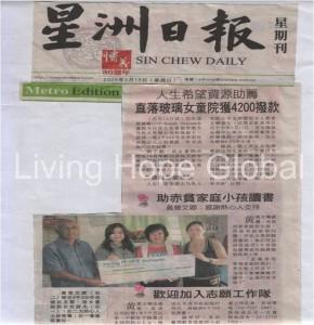 news_chn26