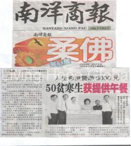 news_chn27