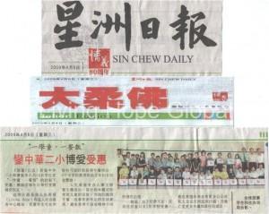 news_chn29