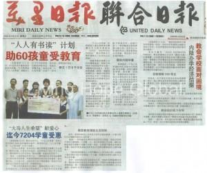 news_chn30
