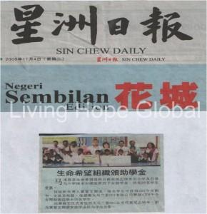 news_eng30